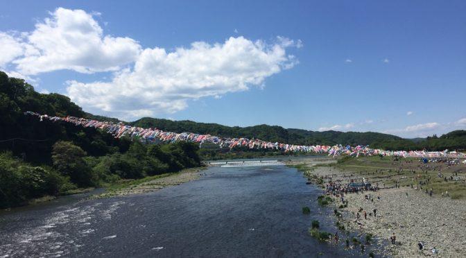GWサイクリングおすすめスポット(神奈川県相模原市)